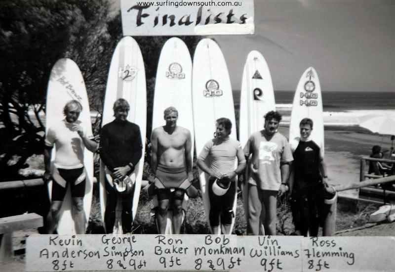 1991-yal-mal-finalists-biggest-surf-dsc_2300